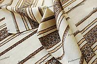 Этно ткань не дорого для рушников, вставки для одежды, на скатерти Кети ТДК-75 3/4