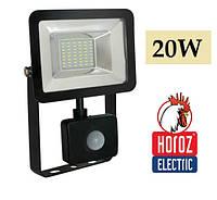 Прожектор светодиодный Horoz Electric PUMA/S-20W IP65 SMD LED 6400K с датчиком движения