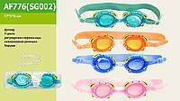 Очки для плавания, в футляре, 4 цвета, 17*5*6 см, AF776