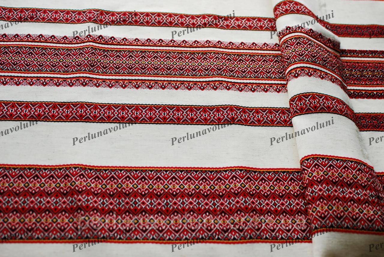 Ткань с украинской вышивкой Мистраль ТДК-60 3/4 - Перлина Волині в Луцке