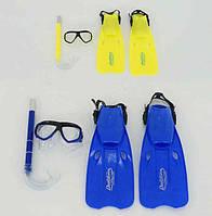 Набор ласты, маска, трубка для плаванья