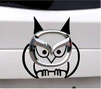 Виниловая наклейка на авто - (сова марка машины 1)
