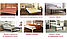 Кровать Монро Мини металлическая на деревянных ножках односпальная, фото 5