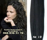 ОКОНЧАТЕЛЬНАЯ РАСПРОДАЖА ОСТАТКОВ!  Волосы на лентах натуральный  черный цвет., фото 1