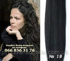 ОКОНЧАТЕЛЬНАЯ РАСПРОДАЖА ОСТАТКОВ!  Волосы на лентах натуральный  черный цвет.