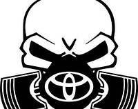 Виниловая наклейка на авто - ( марка машины череп 2)