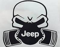 Виниловая наклейка на авто - ( марка машины череп 4)