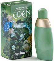 Cacharel Eden 50ml