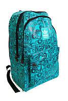 Универсальный рюкзак для школы и прогулок Adidas бирюзовый