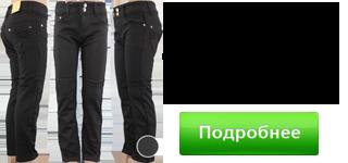 Классические темно синие джинсы на флисе для девочек от 6 до 12 лет (vn4866) - фото 1