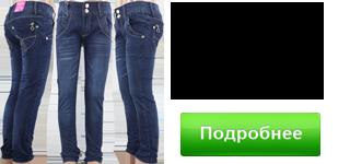 Классические темно синие джинсы на флисе для девочек от 6 до 12 лет (vn4866) - фото 2