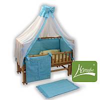 """Комплект постельного белья в детскую кроватку, 10 предметов, """"Радуга"""" ранфос-голубой, ТМ Homefort, 2050012"""