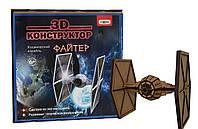 Детский конструктор деревянный Космический корабль Файтер