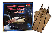 Конструктор деревянный Космический корабль А-Винг