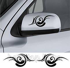 Виниловая наклейка на авто - на зеркало(узор 99)