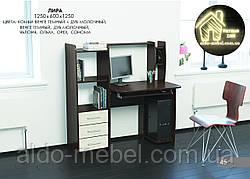 Стол компьютерный Лира с надстройкой Общие габариты Ш - 1250 мм; Г - 600 мм; В - 1250 мм (Эверест)
