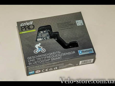 Crivit Pro Bluetooth датчик скорости и каденса, велокомпьютер