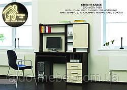 Стол компьютерный Студент Класс с надстройкой Общие габариты Ш - 1250 мм; Г - 600 мм; В - 1480 мм (Эверест)