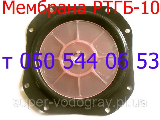 Мембрана резиновая для газового редуктора РТГБ-10