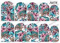 Слайдер-дизайн Абстракция Цветы А078