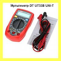 Мультиметр DT UT33B UNI-T!Акция