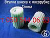 Шестерня для электромясорубки Гамма-7 (Лепсе), фото 3