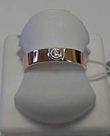 Обручальное серебряное кольцо с золотом и белым цирконием 392