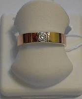 Обручальное серебряное кольцо с золотом и белым цирконием 392, фото 1