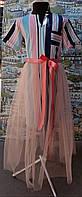 Нарядная съемная юбка из евросетки  р. 140-158 коралл