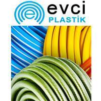 Шланги садовые EVCI PLASTIK