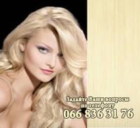 ОКОНЧАТЕЛЬНАЯ РАСПРОДАЖА ОСТАТКОВ!  Волосы на лентах  блонд - белый цвет., фото 1