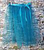 Нарядная съемная юбка из евросетки  р. 140-158 голубая
