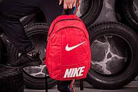 Спортивный рюкзак Nike повседневный