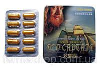 Старый Капитан (лат Old Captain) – растительный препарат для повышения потенции