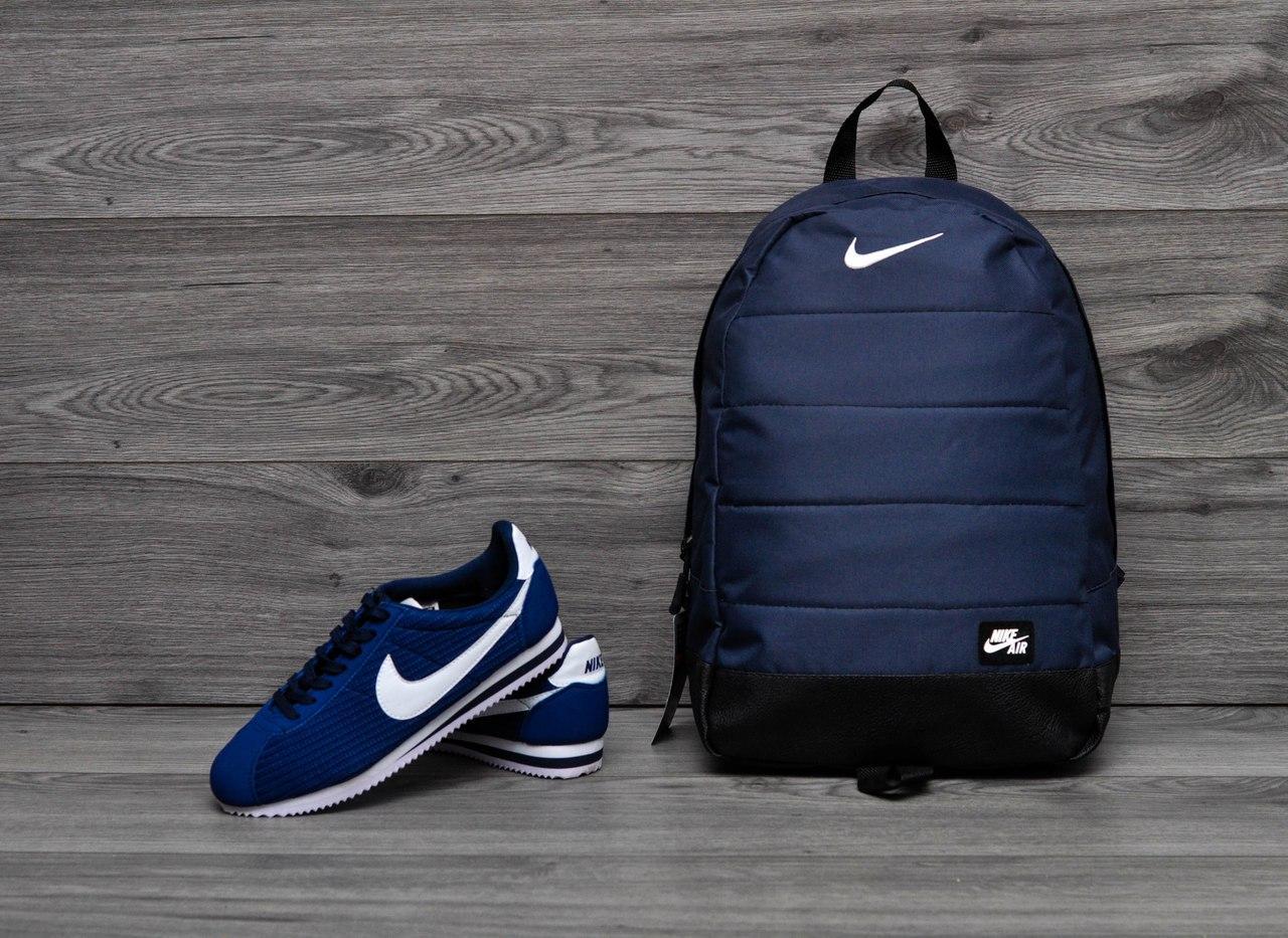 8f0655ce Купить школьный рюкзак для мальчика Nike