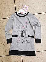 Детское платье, туника на девочку серая 4 лет