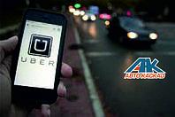 Uber поднял тарифы на свои услуги