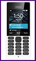 Телефон Nokia 150, 2 SIM (White). Гарантия в Украине 1 год!