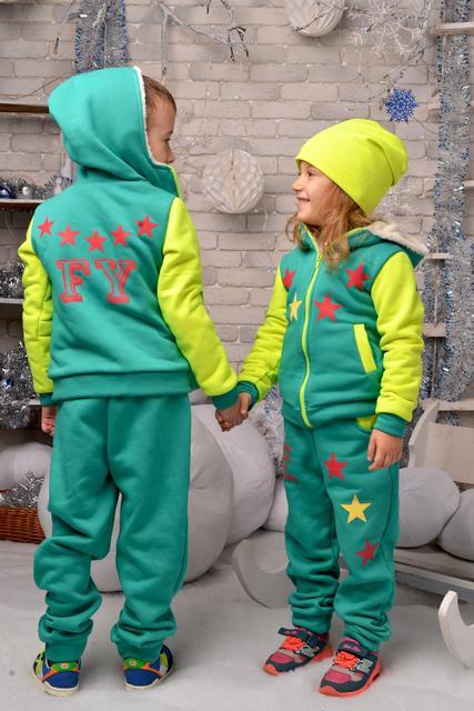 Детские спортивные костюмы.