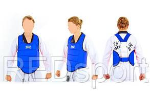"""Защита груди детская (жилет) """"EVERLAST"""" (размер M)"""