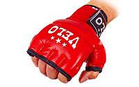 """Перчатки для смешанных единоборств MMA Кожа """"VELO""""(р-рS,M,L,XL,красный,синий)"""