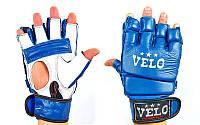 """Перчатки для смешанных единоборств MMA Кожа """"VELO""""(р-рM L XL, красный синий)"""