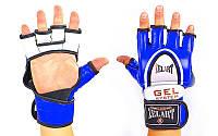 """Перчатки для смешанных единоборств MMA Кожа """"ZELART"""" (р-р M,L,XL, синий,черный,красный)"""