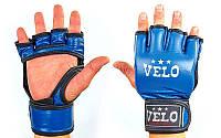 """Перчатки для смешанных единоборств MMA Кожа """"VELO""""(р-р L,XL,красный синий)"""
