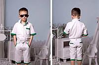 Стильный льняной летний костюмчик для мальчика