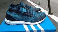Мужские Кроссовки Adidas Ultra Boost синие