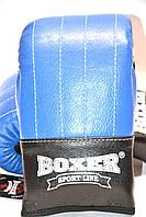 """""""BOXER"""" Перчатки снарядные"""