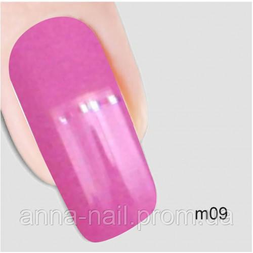 Гель лак Молекула шелка Nika Nagel m09, розовый 10 мл
