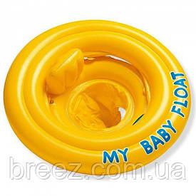 Детский надувной плотик для плавания Intex 70 см