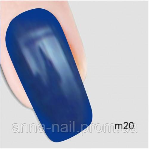 Гель лак Молекула глубины Nika Nagel m20, синий 10 мл